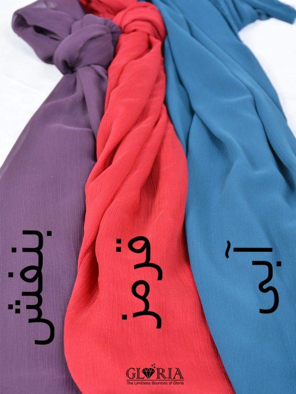 رنگبندی-شال1